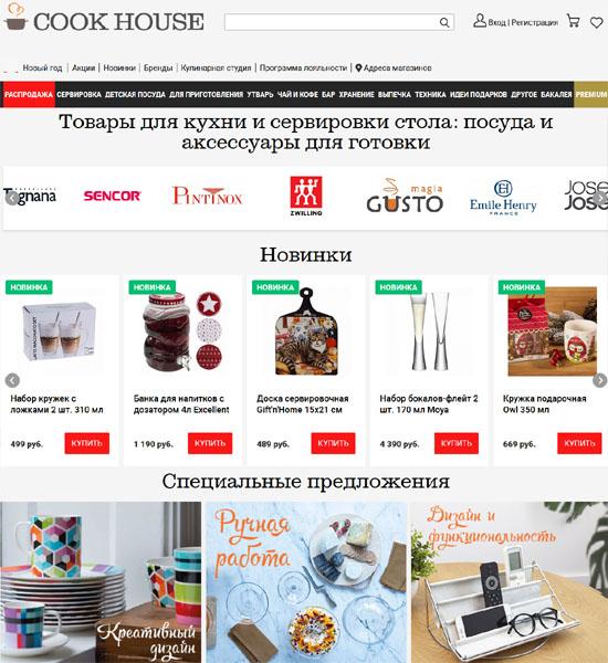 House Интернет Магазин Ярославль