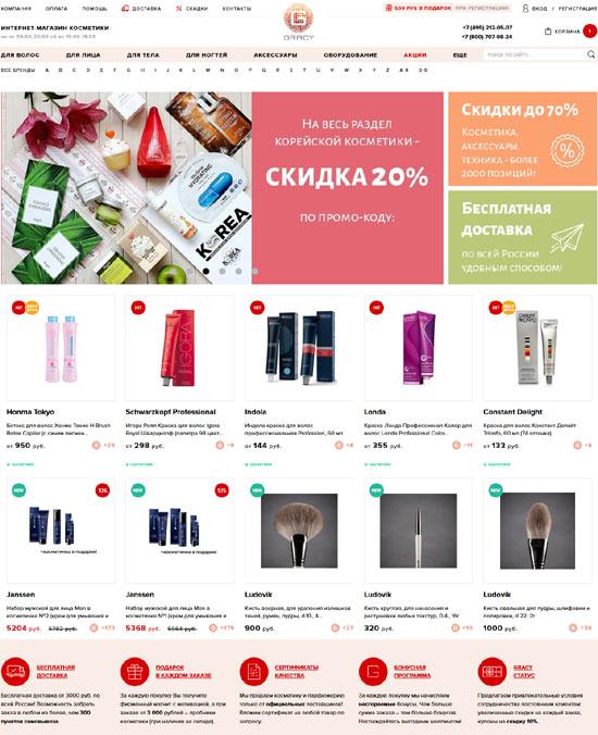 pleyana профессиональная косметика официальный сайт москва