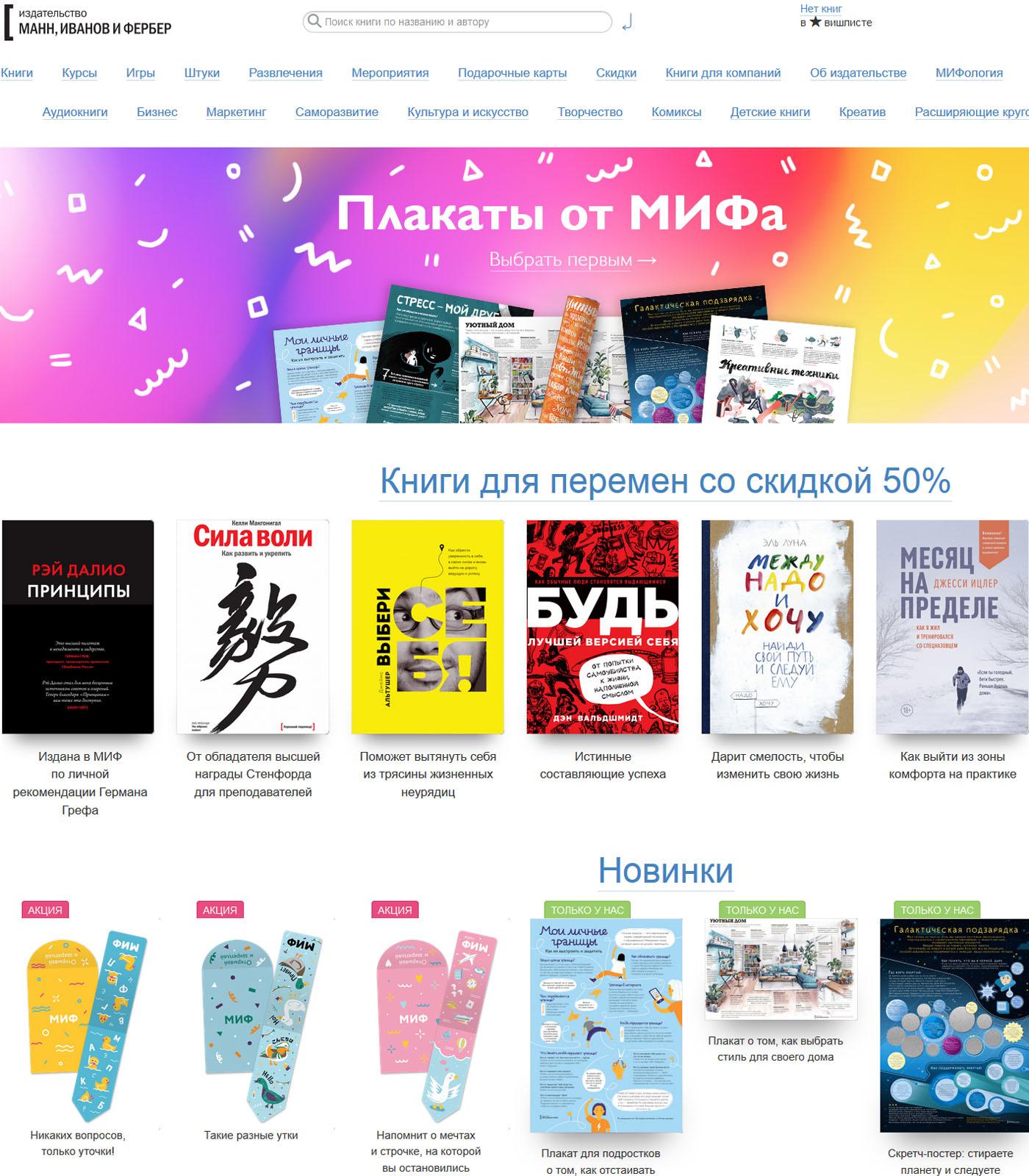 озон книжный интернет магазин официальный сайт
