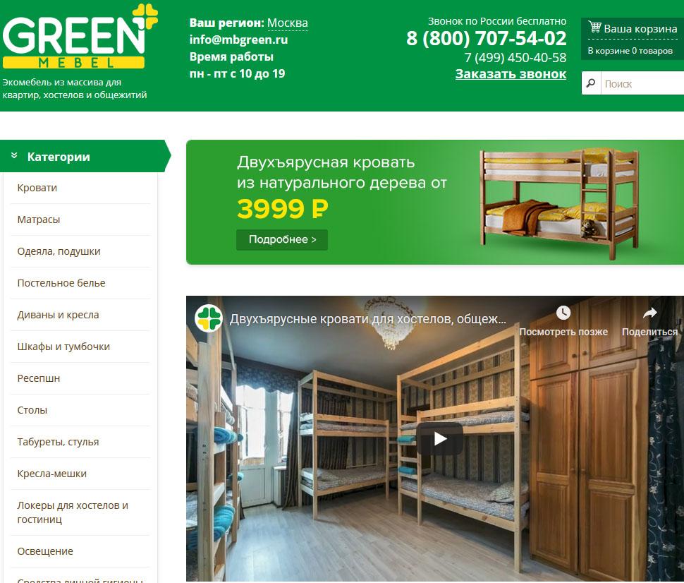 Интернет-магазин Грин Мебель