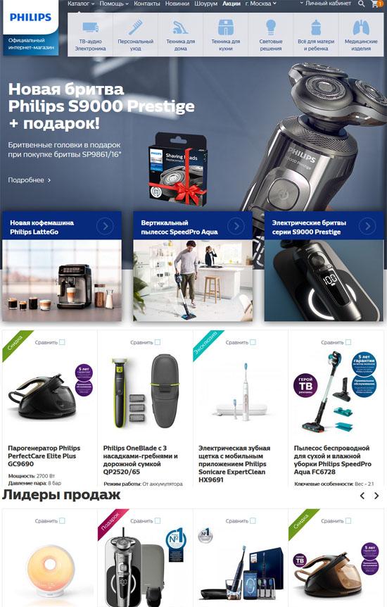 Интернет-магазин Филипс