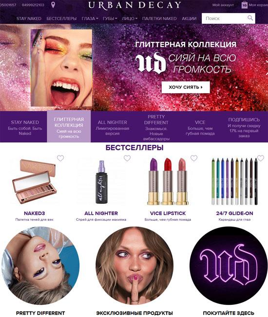 Интернет-магазин Урбан Дикей