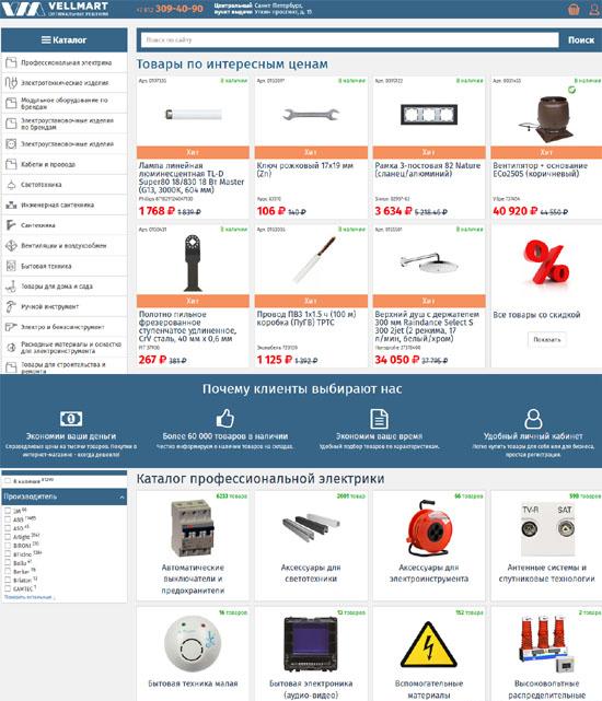 Официальные сайты компаний спб создания сайта интернет магазина мытищи