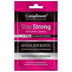 Compliment Stay Strong Маска