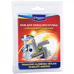 Нож Topperr 1603