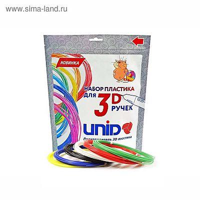 Пластик UNID PLA-6, для 3Д ручки, 6 цветов в наборе, по 10 метров