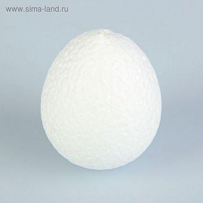 Яйцо из пенопласта - заготовка 6 см