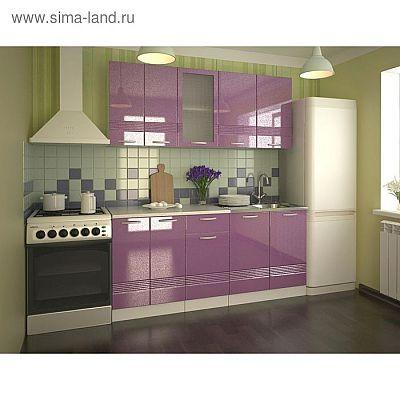 Кухонный гарнитур Волна, 1800 мм, цвет Фиолетовый металлик