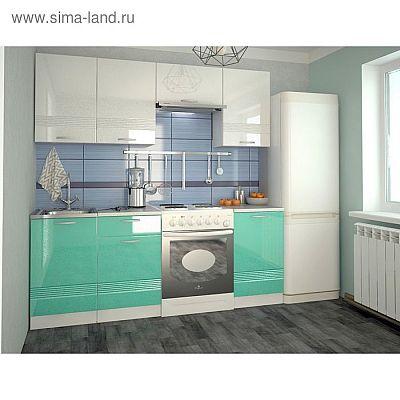 Кухонный гарнитур Волна, 2100 мм, цвет Белый металлик/Бирюза