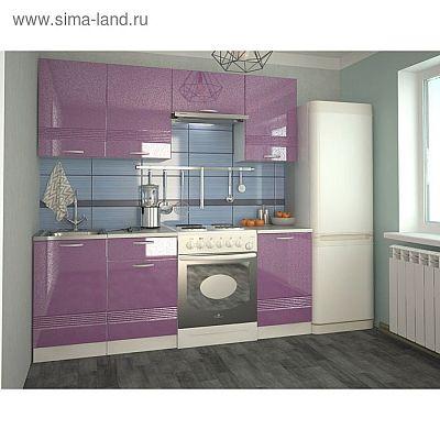 Кухонный гарнитур Волна, 2100 мм, цвет Фиолетовый металлик