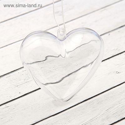 Заготовка - подвеска, раздельные части «Сердце», размер собранного: 3.5 × 6.5 × 6.5 см