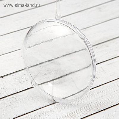 Заготовка - подвеска, раздельные части «Круг плоский», размер собранного: 4 × 9 × 9 см