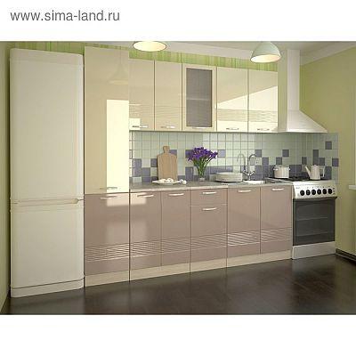Кухонный гарнитур Волна, 2200 мм, цвет Ваниль глянец/Капучино