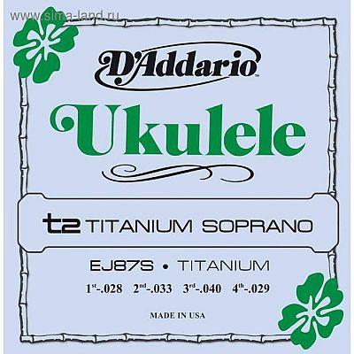 Струны для укулеле D'Addario EJ87S Titanium  сопрано