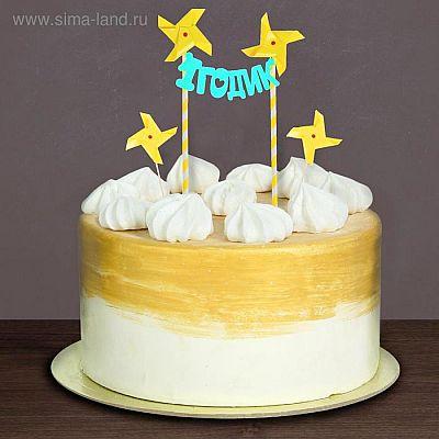 Украшение для торта «1 годик», малыш, набор шпажки, топпер, цвет голубой