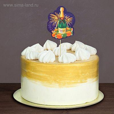 Топпер в торт «Исполения желаний»