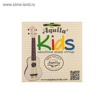 Струны для укулеле AQUILA KIDS 138U разноцветные сопрано/концерт/тенор