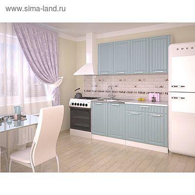 Кухонный гарнитур 1600, 4Р РоялВуд, Голубой прованс 2