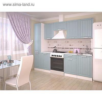 Кухонный гарнитур 2500 7Р РоялВуд, Голубой прованс 2