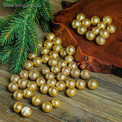 """Фигурка для поделок и декора """"Шар"""", набор 55 шт., размер 1 шт. 1 см, цвет золото"""