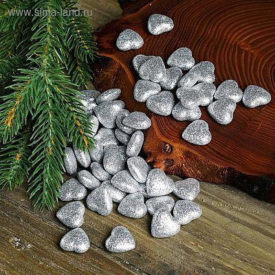 """Фигурка для поделок и декора """"Сердце"""", набор 50 шт., размер 1 шт. 1,5×1,5×0,5 см, цвет серебро"""