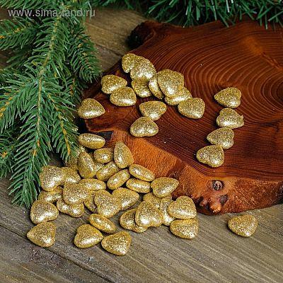 Фигурка для поделок и декора «Сердце», набор 50 шт., размер 1 шт. 1,5×1,5×0,5 см, цвет золото