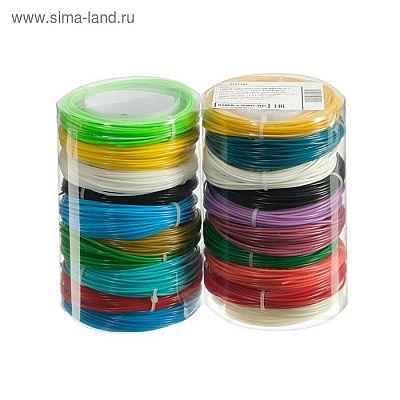 Набор пластика LuazON, ABS+PLA, 2 тубуса, в каждом 10 цветов по 10 метров и 4 трафарета