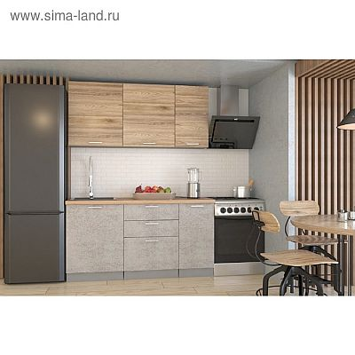 Кухонный гарнитур Гарнитур 5 ЛОФТ 1600 Бетон светлый/Рустик соломеный