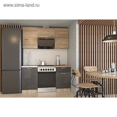 Кухонный гарнитур Гарнитур 13 ЛОФТ 1600 Бетон темный/Рустик натуральный