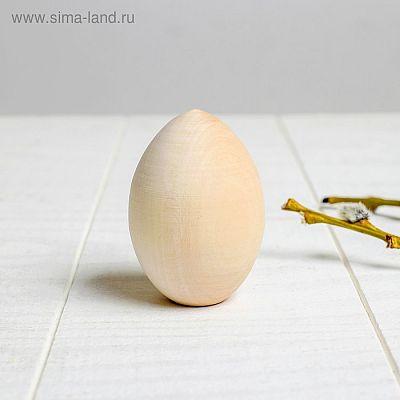 Яйцо маленькое неокрашенное