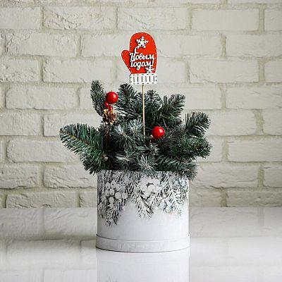 """Топпер деревянный, 7×10 см """"Новогодний. Варежка"""", оформленный"""