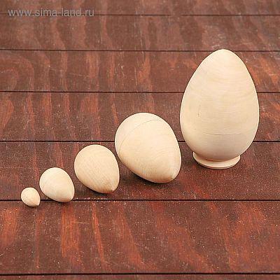 Яйцо (5 в 1) под роспись