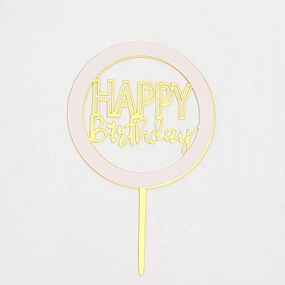 Топпер «С днём рождения», цвет золотой