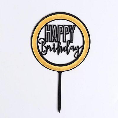 Топпер «С Днём Рождения», круг, цвет чёрно-золотой