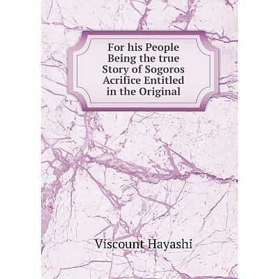 Книга For his People Being the true Story of Sogoros Acrifice Entitled in the Original