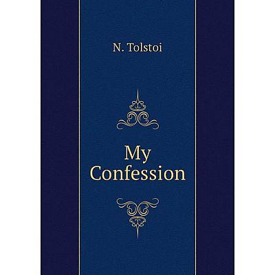 Книга My Confession