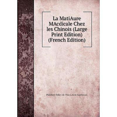 Книга La MatiAure MAcdicale Chez les Chinois (Large Print Edition)