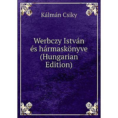 Книга Werbczy István és hármaskönyve (Hungarian Edition)