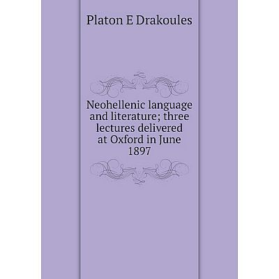 Книга Neohellenic language and literature; three lectures delivered at Oxford in June 1897