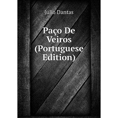 Книга Paço De Veiros (Portuguese Edition)