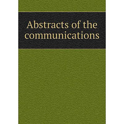 Книга Abstracts of the communications