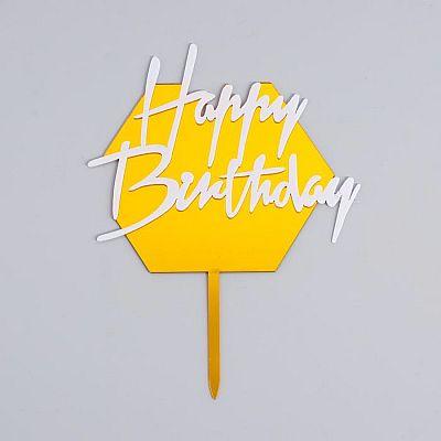 Топпер «С днём рождения», цвет бело-золотой