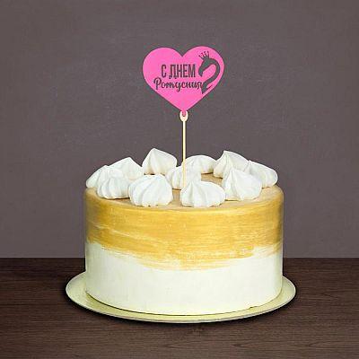 Топпер «С днём рождения» фламинго, фуксия