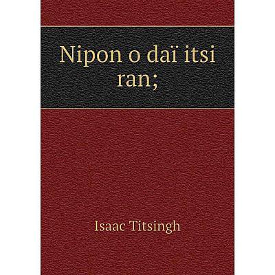 Книга Nipon o daï itsi ran
