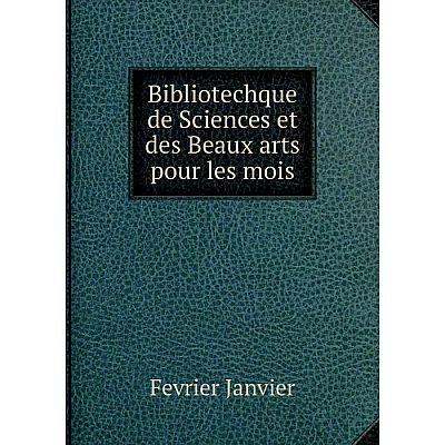 Книга Bibliotechque de Sciences et des Beaux arts pour les mois