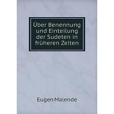 Книга Über Benennung und Einteilung der Sudeten in früheren Zeiten