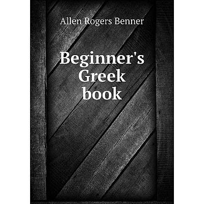 Книга Beginner's Greek book