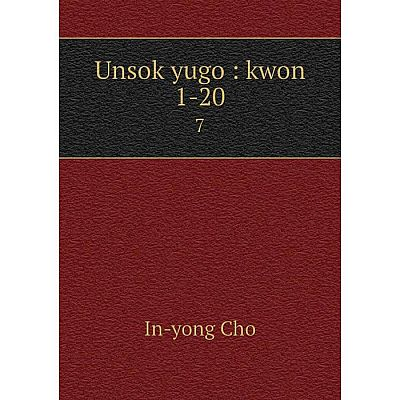 Книга Unsok yugo: kwon 1-20 7