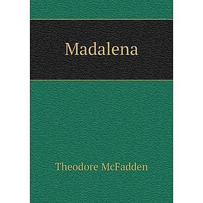 Книга Madalena