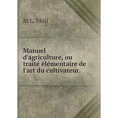 Книга Manuel d'agriculture, ou traité élémentaire de l'art du cultivateur